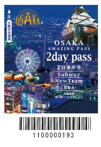 2day ticket