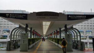 ทางเดินเชื่อมระหว่างสนามบินคันไซสู่โรงแรมที่พักบริเวณสนามบิน