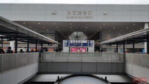 อีกมุมของ Kansai Airport