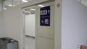 มีให้บริการห้องน้ำ,ห้องสำหรับเด็กอ่อน และห้องสูบบุหรี่ด้วยจร้า