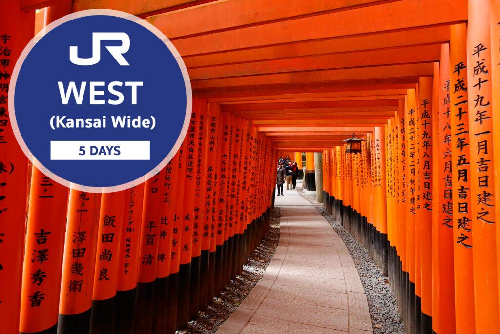 Harga Wallpaper Dinding 3d Per Meter  jr west kansai wide area japanallpass com a a a a a a a a a a a a a a a a a a