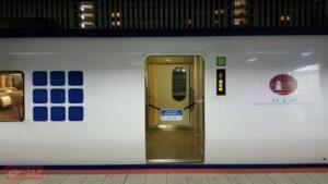 แบ่งตู้ชัดเจนระหว่าง Non reserved หรือ แบบ reserved seat