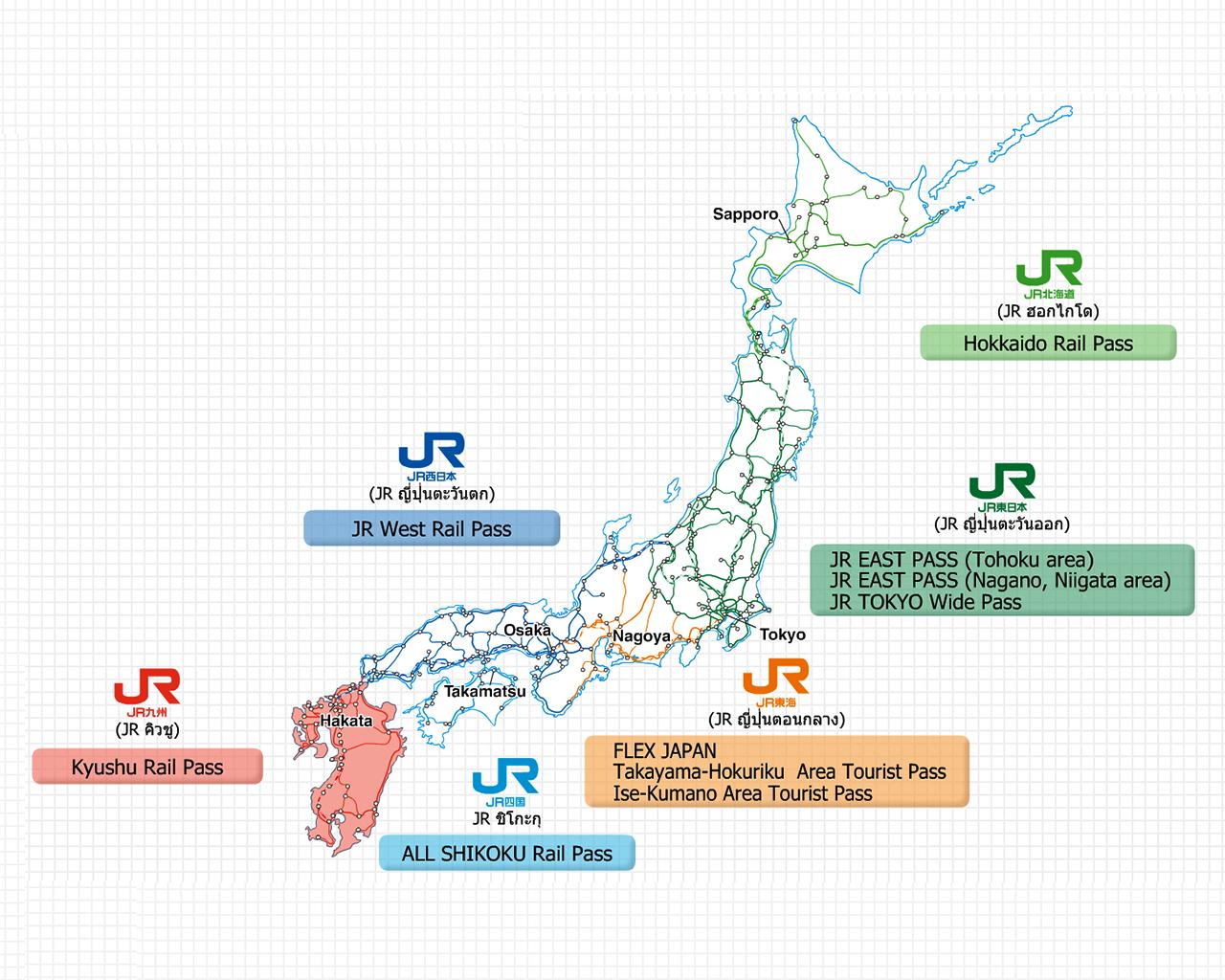 map-jprp