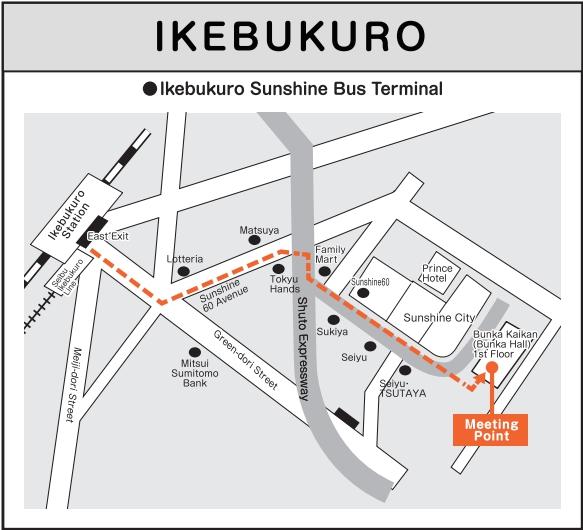 IKEBUKURO 1