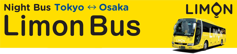 Night Bus ENG 2