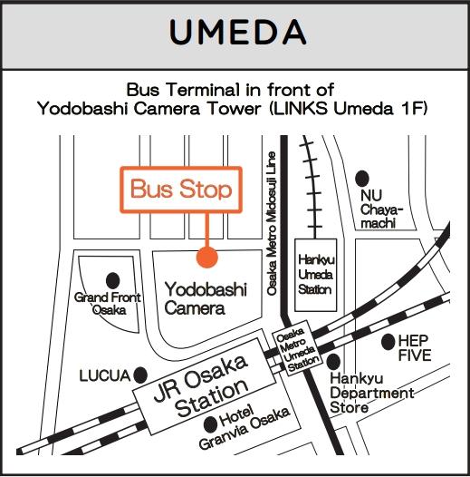 UMEDA 1