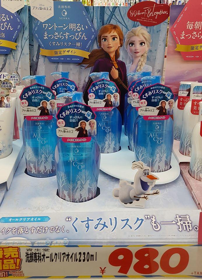 Senka Whip Foam 03