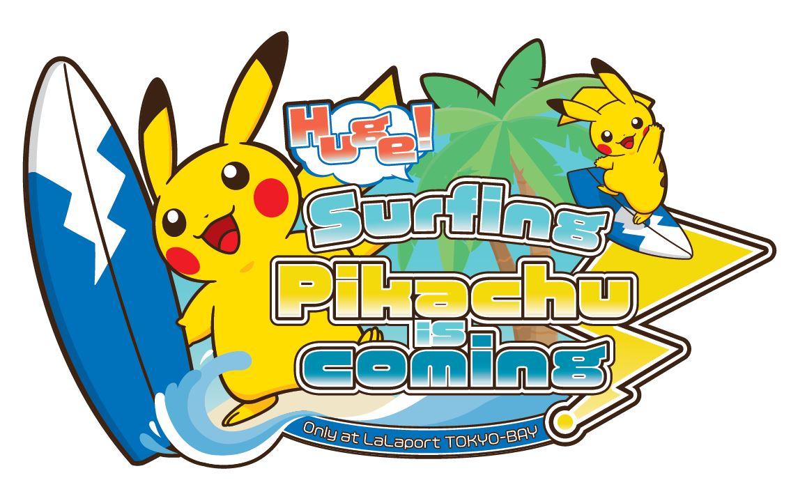 1 Pikachu Monument 1