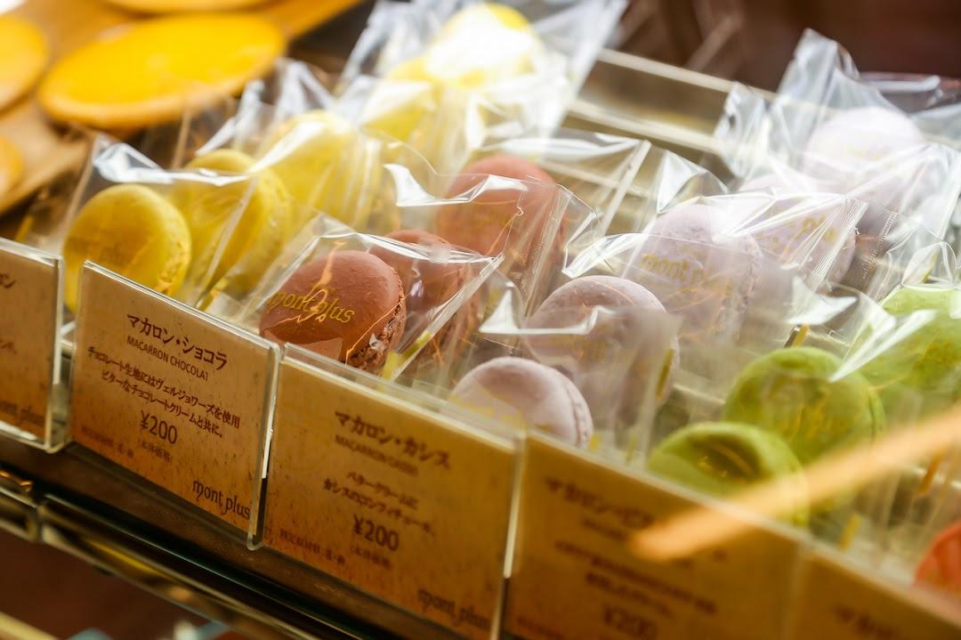 Kobe Dessert 07