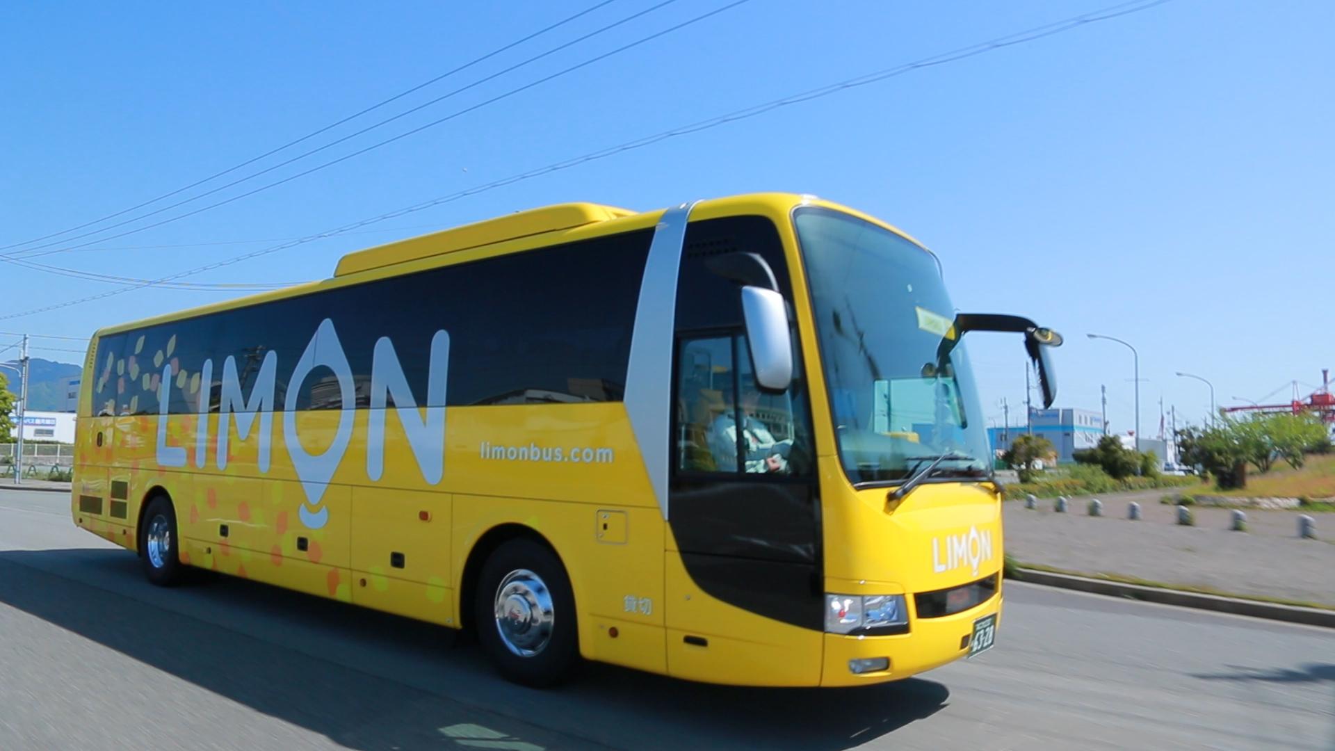 Limonbus 5