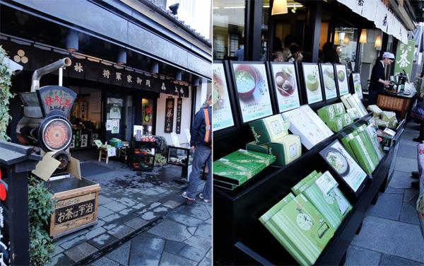 news uji kyoto 03